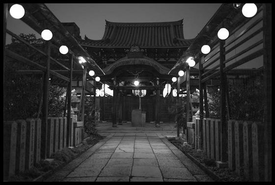 Kinnin-ji Temple Complex