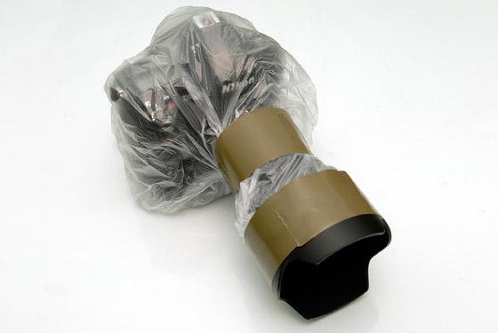 camera wrap