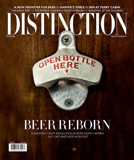 Beer Reborn